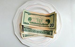神祕顧客留1.6萬美元小費 嘉獎餐廳員工