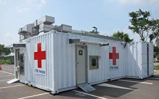 工研院携手奇美医打造货柜式病毒检测实验室