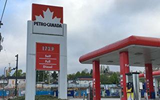 本週末大溫汽油價格預漲至1.75元/升
