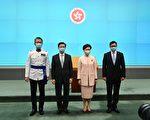 高官大變動 七一前夕香港建「警察政府」