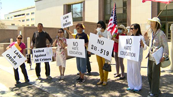 南加草根抗議SB519 抵制迷幻藥合法化