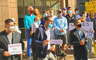 第一選區馬泰領先 紐約華埠民團祝賀