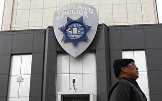 奧克蘭市議會削減警察預算 反對者批暴力犯罪恐激增