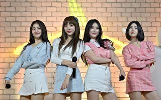 Brave Girls後續曲《Pool Party》MV 7月1日公開