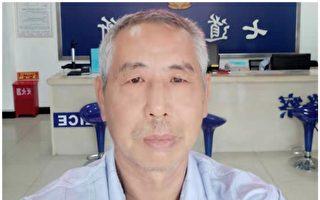 遼寧訪民姜家文被隔離半月 核酸檢測後被拘
