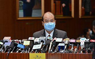 曾為元朗事件道歉 香港政務司長張建宗被免職