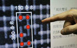 全球缺芯片 中国市场现大量假芯片