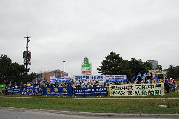 退黨中心集會遊行 籲解體中共 停止迫害
