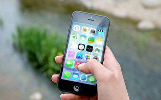 iPhone手机坠河3天后被捞起 闹钟还在响