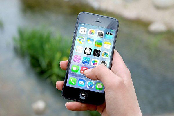 iPhone手機墜河3天後被撈起 鬧鐘還在響