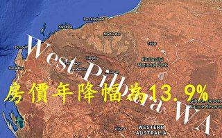 三個月來全澳房價普遍上漲 11偏遠區反降