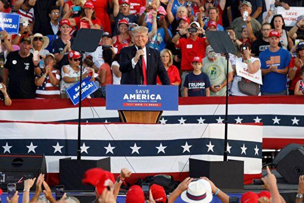 川普参加卸任后首个大型竞选集会