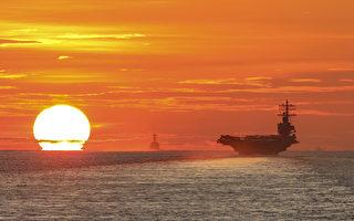 沈舟:美軍航母放空西太平洋的新模式