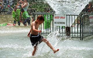 麻州6月再迎熱浪 波士頓開放冷氣中心