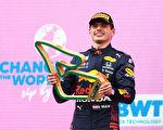 F1:維斯塔潘連續登頂 紅牛優勢進一步擴大