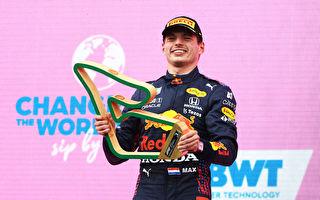 F1:维斯塔潘连续登顶 红牛优势进一步扩大