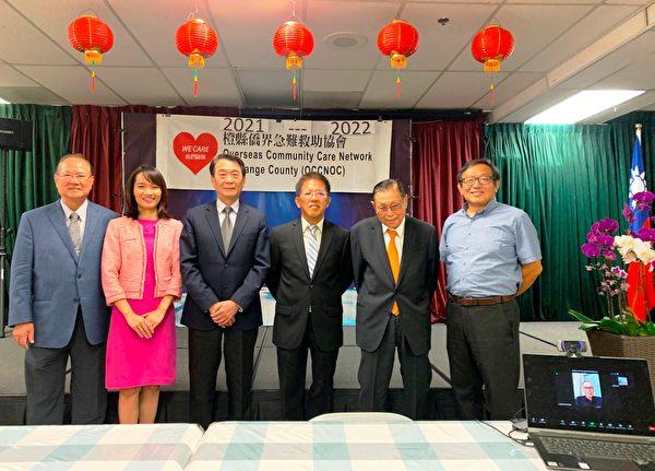 陈景星接任橙县侨界急难救助协会会长