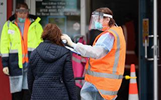 澳洲官方:惠灵顿访问者感染的是Delta变体