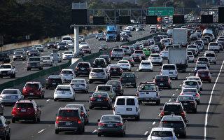 加州预计460万人独立日开车出行 油价飙升旅费增