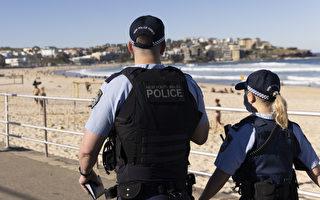 悉尼警方嚴厲執法 多人違反防疫令被罰千元