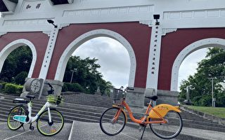 彰化縣公共自行車  7月1日起暫停營運
