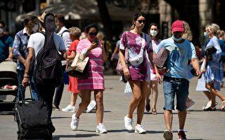 组图:西班牙疫情趋缓 政府取消户外口罩令