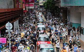 香港社民連等申請七一遊行 遭警方反對