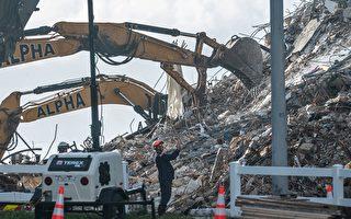 美国佛州塌楼搜救增致18死 145人仍失踪