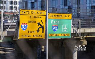 90號公路更換8條橋 週末施工或致堵車