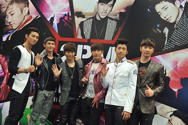 2PM守约五年后重回舞台 俊昊笑说祐荣超越JYP