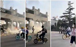 网传视频:中共外交部前老人纵火抗议被抓