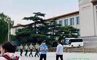 7.1前北京进入最高战备 井盖也安检打封