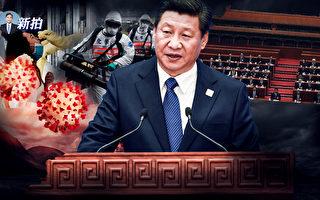 【拍案惊奇】拜登对华政策有变?新毒株Delta更危险