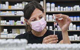 担心Delta 变种传播 多伦多周二起增疫苗预约