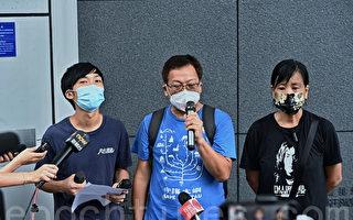 香港社民連等三團體申七一遊行遭拒
