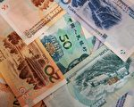 上海試行自由兌換人民幣 業內人士不看好