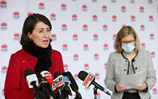 新州再有19人確診 悉尼東區1300名學生隔離