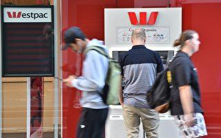報告:網上銀行盛行 銀行分支及ATM紛紛關閉