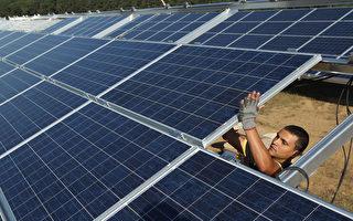 新西蘭最大併網太陽能發電廠啟動並運行