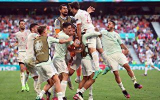 歐洲盃16強戰爆冷 瑞士點球擊敗法國隊