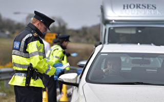 愛爾蘭數千報警電話被取消 監管機構呼籲調查