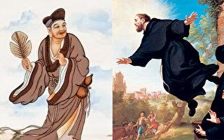 遥相辉映的东西文化:济公与圣若瑟