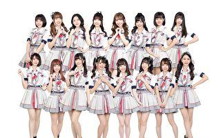 AKB48線上音樂祭 連線海外姐妹團齊聚演出