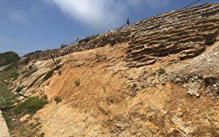 8300年前馬祖亮島遺址 獲國定考古遺址
