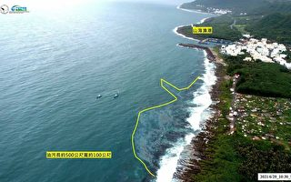 大林廠漏油汙染海域 台立委籲盡速除汙