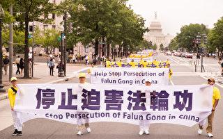 【直播】IRF边会:中共活摘器官罪及影响