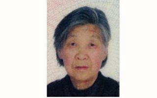 河南85岁法轮功学员胡克英遭非法收监