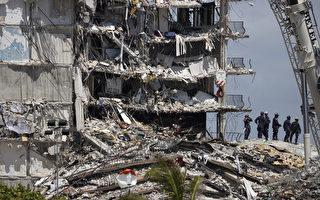 佛州大楼坍塌 大学投手描述与家人逃生一刻