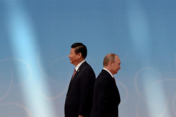 王友群:中共拽着俄罗斯 圆不了中共梦