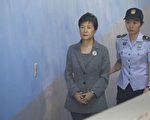 朴槿惠私宅將被拍賣 文在寅未同意赦免